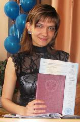 Аватар пользователя Старовойтова Олеся