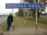 Аватар пользователя Баранов Михаил